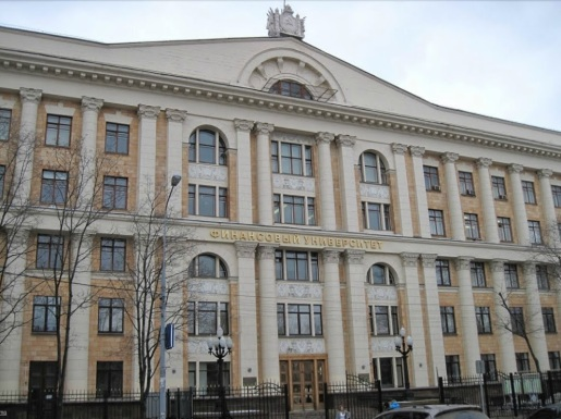 Institut_Lenin(Panoramio3)_Google_Streetview(15-03-2014)